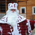 Заказ Деда-Мороза